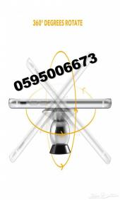اجمل قاعدة مغناطيسية باستكر 3M القابل للازاله لتثبيت الجوال أثناء القياده مريح جدا الكمية محدودة