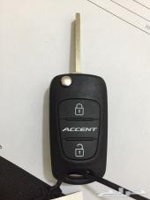 مفتاح اكسنت 2013 وكالة