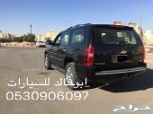 شيفروليه--تاهو--LTZ--(بدون دبل)--سعودي--2012