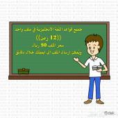 جميع قواعد اللغة الانجليزية في ملف واحد