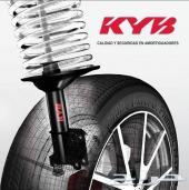 مساعدات  KYB  اليابانية لسيارات لكزس LS-ES-RX-GS-IS باسعار رووعه