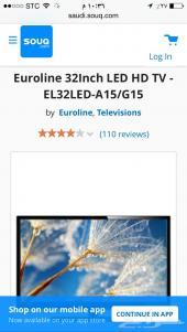 للبيع شاشة مقاس 32 بوصة