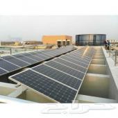 الطاقة الشمسية عروض مغرية