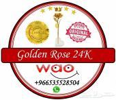 ( ( ( تخفيضات) ) ) وردة ذهبية ... أجمل هدية ... أميز هدية .. بفخامة الذهب ... فقط ب200
