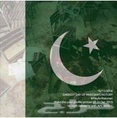استقدام عمالة وروعات غنم من باكستان