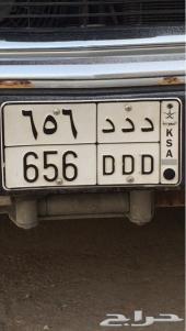 لوحة مميزة ددد 6 5 6 خصوصي الرياض .