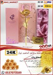 عرض خاص ((  اروع هدية نسائية )) وردة مطلية برقائق الذهب عيار 24 قيراط