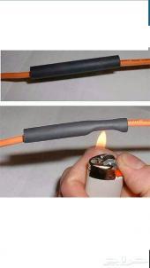 ( الغلاف العجيب ) ينكمش بالتسخين متعدد الاستعمالات و سهل الاستخدام ...