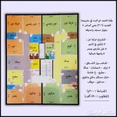 شقق 5 غرف بحي السامر بجوار مسجد وحديقه