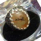 خاتم فضة به عقيق يمني مشجر نادر جدا ومميز مكتوب فيه(محمد)طبيعي على الشرط