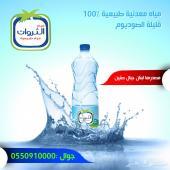 مصمم فوتوشوب ( اعلانات - شعارات - بنرات - الخ ... )