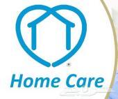 خدمة الرعاية المنزلية لكبار السن