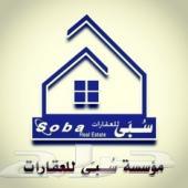 للبيع عمارة تجارية بحي اليرموك بالرياض