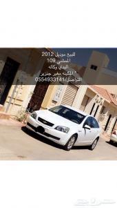 للبيع كابرس 2012
