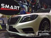 شركة سمارت SMART الحلول لسيارات مرسيدس 2016