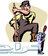 شركة تنظيف فلل بالرياض0506704825