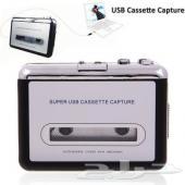 جهاز تحويل الكاسيت لصيغة MP3