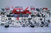 تشليح ايوب لبيع قطع السيارات المصدومه