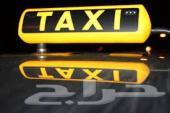 توضيح للاخوان اللي يبحثون عن تاكسي مهم جدا