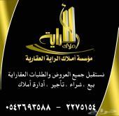 عمارة للبيع شرق الرياض حي اشبيليا موقع ممتاز
