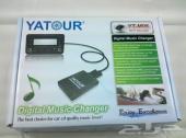 الحل النهائي لمشكلة MP3 مدخل USB و AUX و SD C