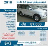 ميتسوبيشى باجيرو 3.5 GLS  -AT -جلد-فتحة موديل 2016 Alfalahcars.sa
