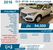 هيونداى سانتافى 3.3GLS- AT-V6- 4x4-بانوراما موديل 2016 Alfalahcars.sa