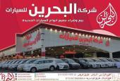 فورتشنر سعودي VX1 جديد اصفار 2016
