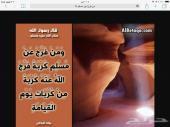 كليه الملك فهد الامنيه للضباط الرياض
