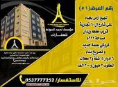 للبيع ارض بجده على شارع ال60 تجارية تصريح بناء 6 ادوار 14 شقة و3 محلات بسعر خيالي