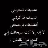 أرجو مساعدة من اهل الخير جزاك الله الف خير