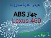 أجهزةABS Lexus Ls460 جديد