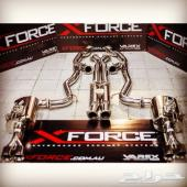 xforceكت باك اكس فورسx force للكابرس 3 انش