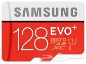 ذاكرة Samsung 128GB لفترة محدودة