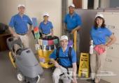 شركة تنظيف كنب _ تنظيف موكيت _ تنظيف خزانات