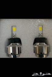 للبيع شمعات ليد H7 بديل للزنون
