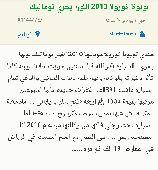 تويوتا كورولا بحري توماتيك 2010 للبيع
