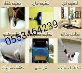 غسيل شقق وخزانات0553464239
