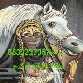 الحمد الله رب العالمين الحجامه بالرياض أم كريم  0533227367
