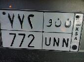 لوحة سيارة مميزة للبيع