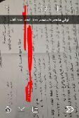 منحة أرض على طريق بني سعد الطائف