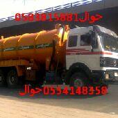 نظافه وتسليك السداد في المواسير في جدة