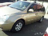 سيارة كيا كرنفال 2007 للبيع