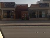 مكتب مشاري الشباك