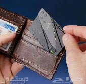 سكين بطاقة للبيع
