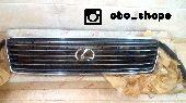 شبك لكزس LS400 اصلي وكالة جديد 95-97م