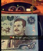عملة عهد صدام حسين سويسريه فئة 25 دينار ب 25