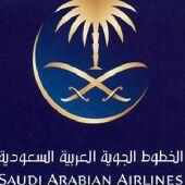 نوفر عنك البحث على الرحلات على الخطوط السعودية وطيران ناس