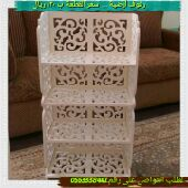 رفوف ارضية ... الرياض و المدينة المنورة