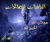 خاص اهل الرياض